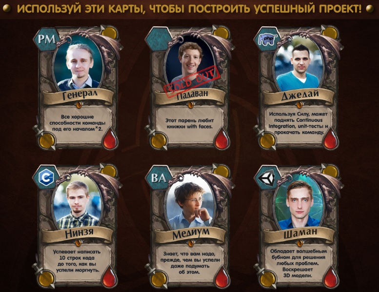 Magic_Team_ru