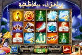 ArabianNights