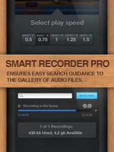 Smart_Recorder_4